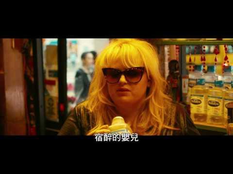 單身啪啪啪 線上看|myVideo看電影(6.6上架)