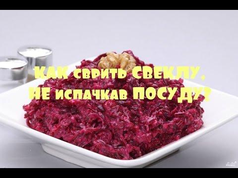 SC. Украинская кухня. Из истории украинской кухни.