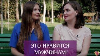 Мода на красоту | комментарий брачного агентства
