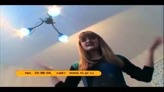 Натяжные потолки Cerutti в Чехове|Серпухове| Климовске