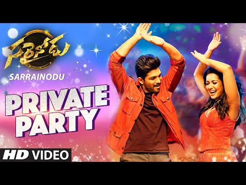 "PRIVATE PARTY Video Teaser || ""Sarrainodu"" 