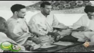 Mauritania 1960  Histoire de la Mauritanie