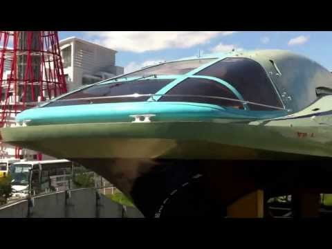 YAMATO1:Supercoducting Electromagnetic Propulsion Boat / 超電導電磁推進船ヤマト1 【動画辞典/Movie Dictionary】