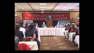 中国国民党革命委員会 - Revolut...