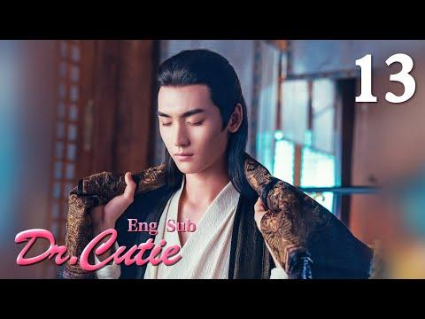 [ENG SUB]Dr. Cutie 13(Sun Qian, Huang Junjie)(2020)