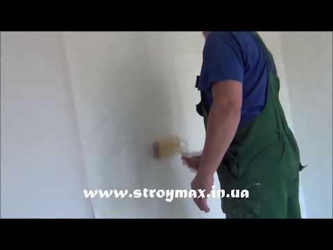 Поклейка обоев Запорожье | Заказать качественную поклейку стен обоями