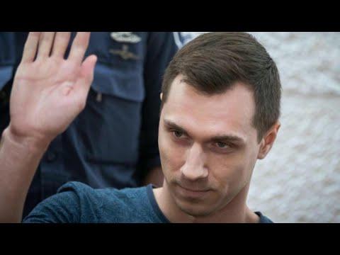 Посольство РФ в Вашингтоне направило ноту протеста в связи с экстрадицией из Израиля А.Буркова.