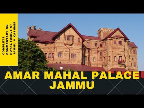 Amar Mahal I