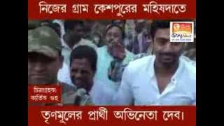 TMC nominee of Ghatal LS in West Midnapore Actor Dev in his own village