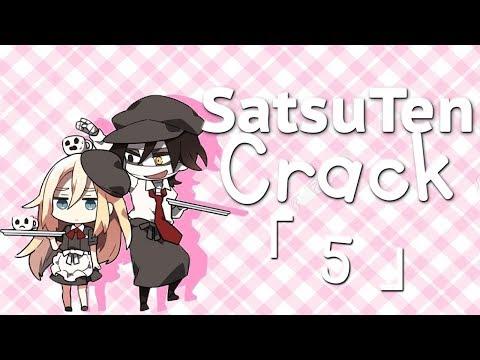 """「  SatsuTen Crack ( 5 )  」- """"E-MO-TIONS"""""""