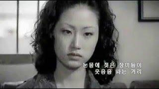 김상국 - 해 돋는 집 (1969)