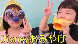 ★Tokyo Disney Resort´s souvenir&goods「夏祭り2015」★東京ディズニーリゾートのお土産&グッズ★
