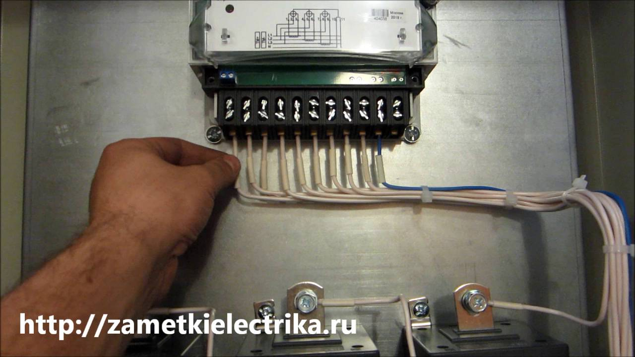 схема подключения электросчетчика непрямого включения