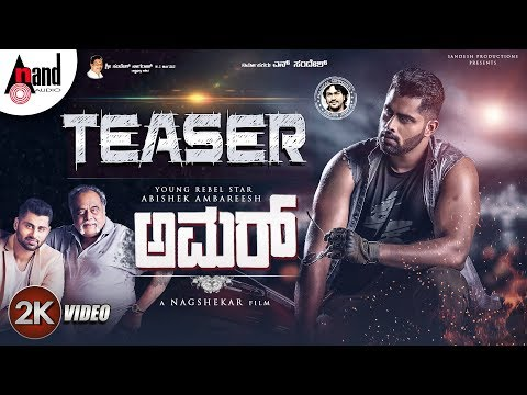 Amar   Kannada New 2K Teaser  2019   Abishek Ambareesh   Tanyahope   Sandesh Nagaraj   Arjun janya