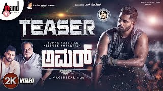 Amar | Kannada New 2K Teaser 2019 | Abishek Ambareesh | Tanyahope | Sandesh Nagaraj | Arjun janya