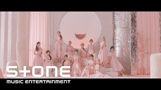 IZ*ONE (아이즈원) Concept Trailer : When IZ your BLOOMing moment?