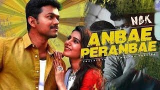 NGK – Anbae Peranbae feat Thalapathy Vijay