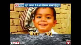 IBN7 Ki Khabar Par UP Sarkar Ne Lagayi Muhar, Jaanch Mein Fail Paye Gaye Pani Ke Sample