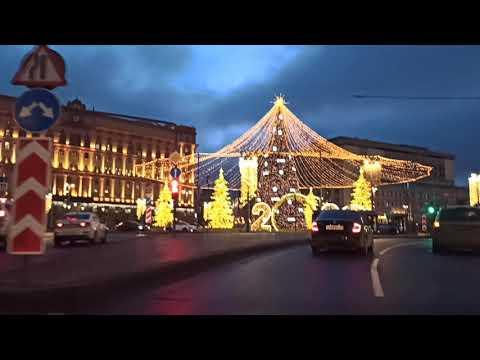 . Новогодняя Москва 2020. Поездка на автомобиле по городу