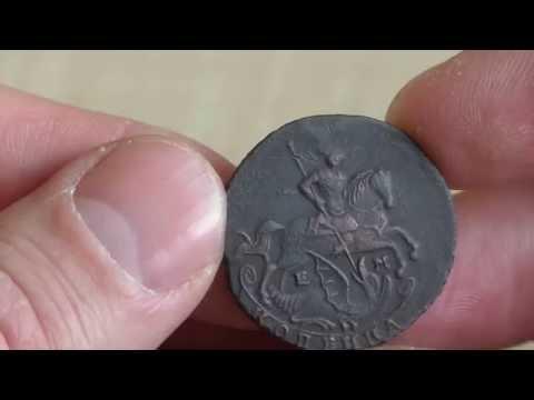1 копейка 1796 года. Цена (см. описание). Медная монета царской России. Екатерина вторая.