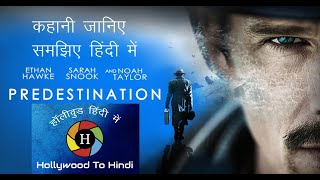 Predestination - In Hindi