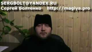 как сделать приворот на любовь по фото любимого человека(http://magiya.pro/ приворот по фото,сильный приворот по фото,самостоятельный приворот по фото,приворот по фото..., 2012-11-28T03:07:39.000Z)