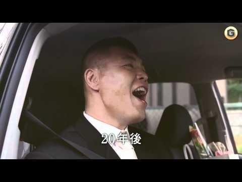 トヨタ ドラえもん CM 「のび太30歳」 妻夫木聡 小川直也