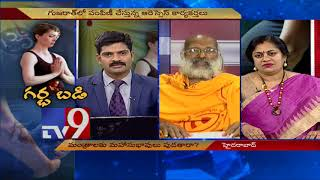 Mantras for smart babies : Gynaecologist Dr Janaki Vs  Swamy Satyaveer - TV9 Today