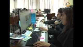 Ingresantes sanmarquinos reciben capacitación en el Centro de Informatica de la #UNMSM