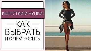 видео Модные шорты в женском гардеробе
