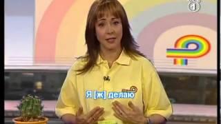 Видео-урок по изучению языка Иврит - урок 1