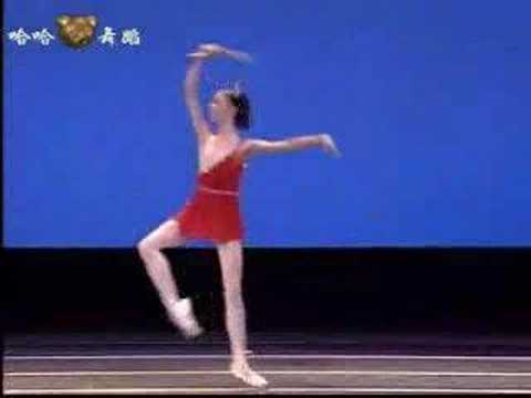 Diana Variation and Coda by Zhong-jing Fang