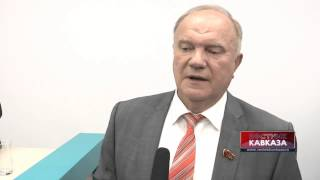 Azerbaijan has prepared brilliantly for the Baku 2015 European Games, Gennady Zyuganov says