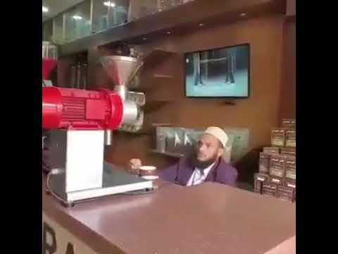 حراز كوفي Haraaz Coffee  اجود انواع البن