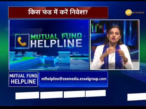 Mutual Fund Helpline: Solve all your mutual fund related queries, March 13, 2018