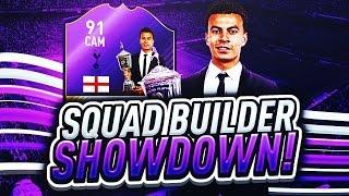 One of TheGamerCan's most viewed videos: FIFA 17 SQUAD BUILDER SHOWDOWN vs AJ3 CRAZIEST CAM CARD? YPOTY DELE ALLI - ULTIMATE TEAM