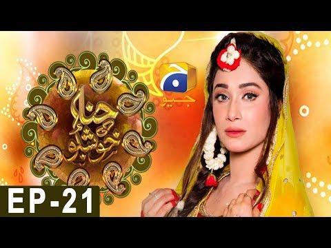 Hina Ki Khushboo - Episode 21 - Har Pal Geo