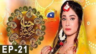 Hina Ki Khushboo Episode 21 | Har Pal Geo