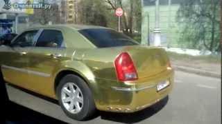 Золотистый Крайслер