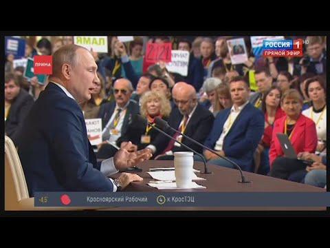 Владимир Путин провёл пресс-конференцию