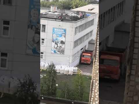 Ремонт крыши школа 16 Ленинский район Красноярск