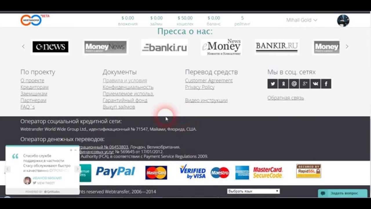 кредит онлайн без регистрации credit 24.lt savitarna