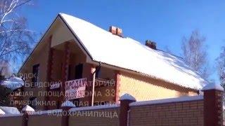видео ЖИЛФОНД