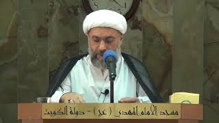 الشيخ عبدالله دشتي   لماذا يقتل الإمام المنتظر عجل الله فرجه ذراري قتلة الإمام الحسين عليه السلام