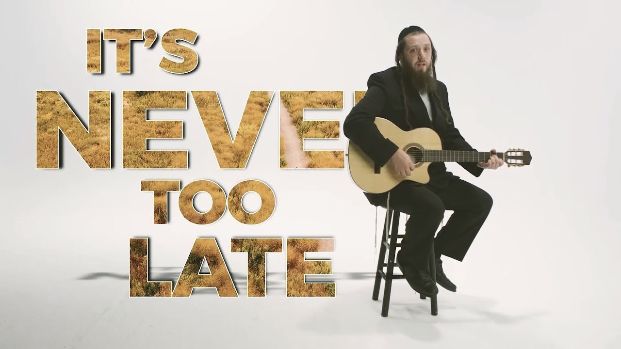 Joey Newcomb - It's Never Too Late - Music Video