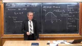 Урок 25. График скорости РУД. Перемещение при РУД.