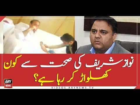 who is playing with nawaz sharif's health? thumbnail