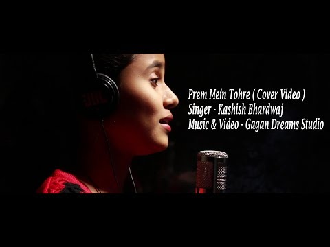 Prem Mein Tohre || Cover Video || Kashish Bhardwaj || Gagan Dreams
