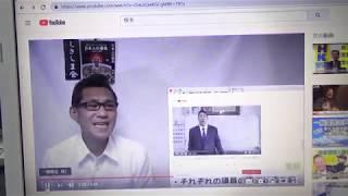 刑事告訴します!NHKから国民を守る党を除名した豊島区議会議員【くつざわ亮治】を被疑者【公職選挙法違反及び名誉棄損罪】として刑事告訴します