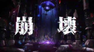 【OVERLORD】MASS FOR THE DEAD テレビCM (OxTゲーム主題歌Ver)【オバマス放送局/オーバーロード】